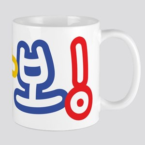 BABO ~ Fool in Hangul Korean Alphabet Script Mugs
